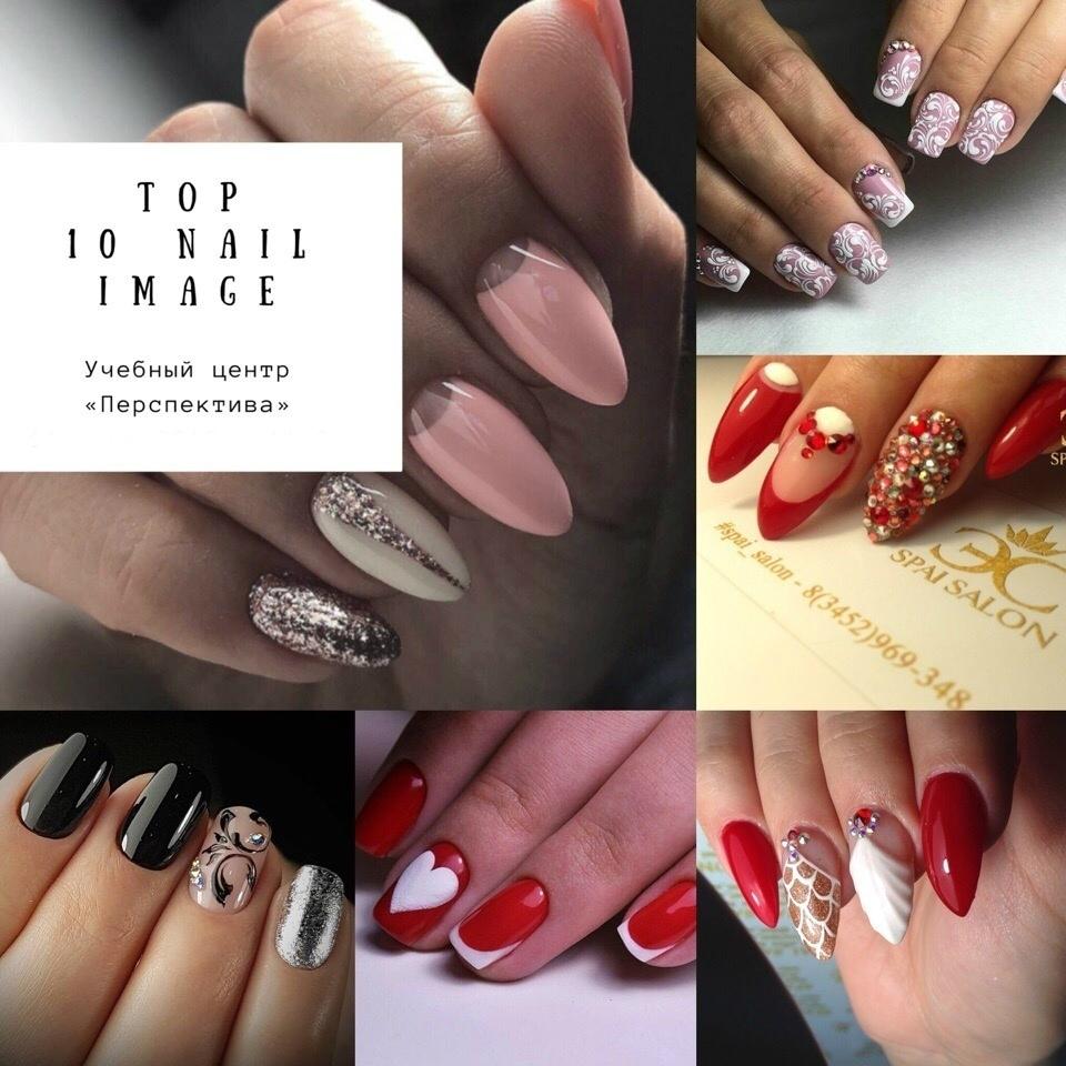 Top 10 Nail-image