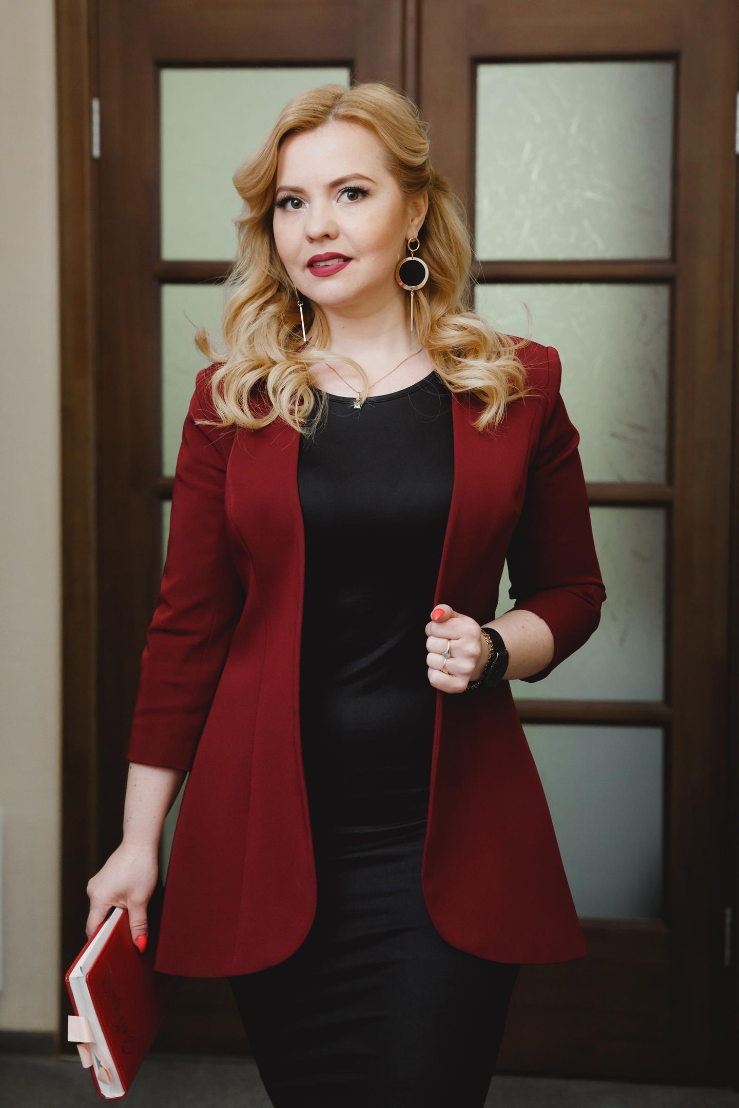 Яналиева Алёна Андреевна